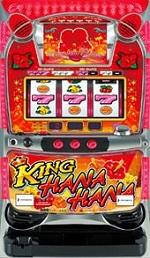 キングハナハナ30