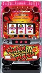 スペシャルハナハナⅡ30